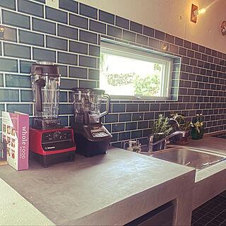 カフェみたいなキッチン/カフェみたいな暮らしを/Ninja1500/Vitamix5200/Ninja...などのインテリア実例 - 2020-08-23 16:10:35