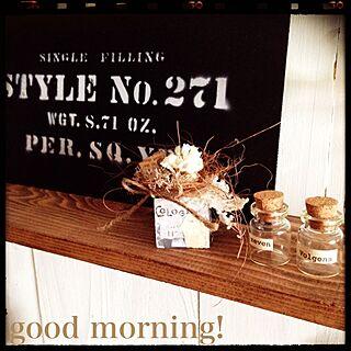 女性家族暮らし3LDK、rookuちゃんから頂いた花器に関するhanamamaさんの実例写真
