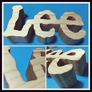 部屋全体/木製オブジェ/ウッドオブジェ/リー/lee...などのインテリア実例 - 2017-08-23 22:24:48
