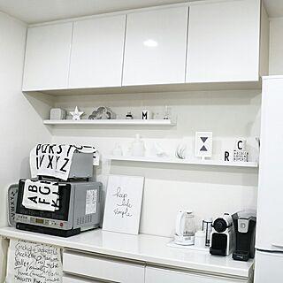 キッチン/White/白黒インテリア/白いおうち/モノトーン...などのインテリア実例 - 2017-06-18 17:41:21