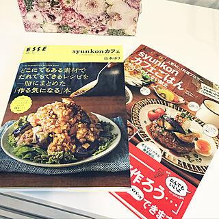 山本ゆりさん/レシピ本/カフェごはん♡/キッチンのインテリア実例 - 2019-04-20 19:42:20