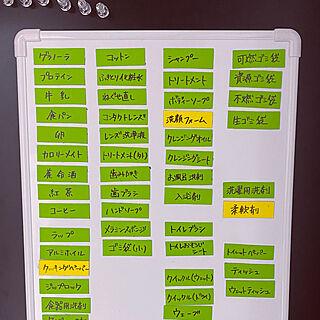 マグネットシート/ホワイトボード/ストック管理/一人暮らし/賃貸...などのインテリア実例 - 2021-01-31 22:21:29