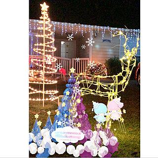 キキララつながるクリスマス/前庭/クリスマスイルミネーション/玄関/入り口のインテリア実例 - 2020-12-12 12:31:17
