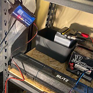 バッテリーチャージャー/バッテリー充電器/バッテリー/除雪機/ガレージ...などのインテリア実例 - 2021-05-05 10:20:27
