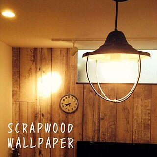 女性43歳の家族暮らし4LDK、On Walls SCRAPWOODに関するoldwoodさんの実例写真