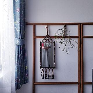 ベッド周り/珠のれんな鏡/衣桁/古道具のある暮らし/ふるいものが好き...などのインテリア実例 - 2020-10-03 15:48:46