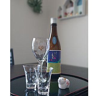 2021年もよろしくお願い致します/2021年/干支の置物/日本酒/ワイングラス...などのインテリア実例 - 2021-01-01 16:57:10