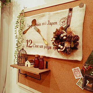 リビング/連投失礼しました(´・Д・)」/ジュートのテーブルランナー/鳥カゴ/フェイクグリーン...などのインテリア実例 - 2014-12-13 17:12:42