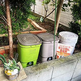 肥料づくり/リサイクル/堆肥/サステナブルな暮らし/エコな暮らし...などのインテリア実例 - 2020-08-08 16:47:28