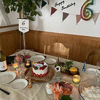 フィカスベンガレンシス/観葉植物/ダイニングテーブル/手作りバースデーケーキ/テーブルコーディネート...などのインテリア実例 - 2021-06-13 21:53:47