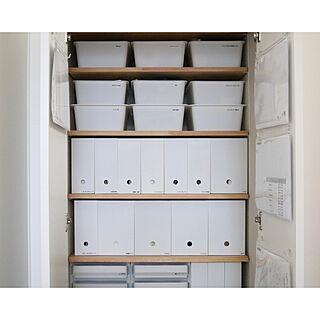 ファイルボックス/収納棚/収納/階段下収納/階段...などのインテリア実例 - 2021-01-09 17:37:02