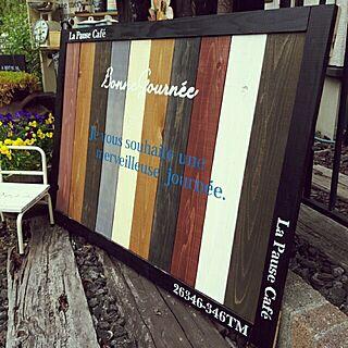 玄関/入り口/handmade/woodwork/木工DIY/花のある暮らし...などのインテリア実例 - 2016-05-07 22:19:14