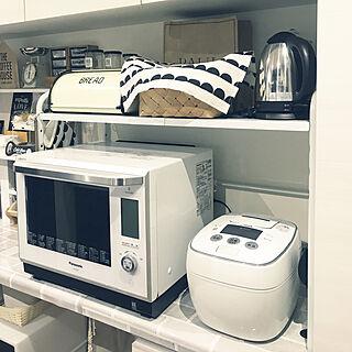 白黒インテリアの人気の写真(RoomNo.3081205)