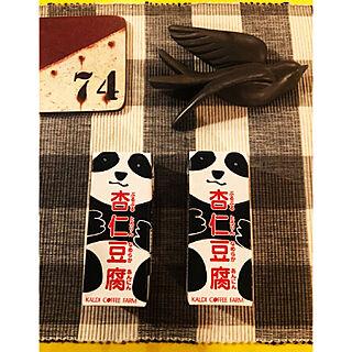 女性家族暮らし1DK、豆腐に関するpecoさんの実例写真