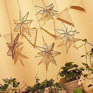 女性家族暮らし、星ガーランドに関するnaho81078さんの実例写真