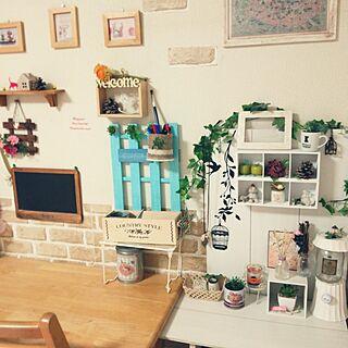 女性14歳の家族暮らし、えんぴつキャップキャンディー風に関するkurumiさんの実例写真