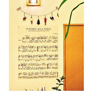 クリスマス準備/モーツァルト/楽譜/ウォールステッカー/観葉植物...などのインテリア実例 - 2020-11-14 20:19:24