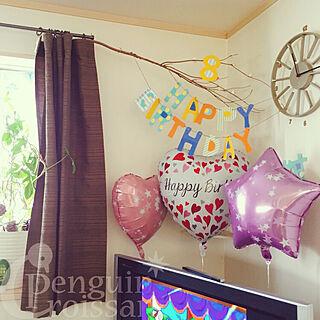 女性家族暮らし3LDK、100均の風船に関するtomozoh3さんの実例写真