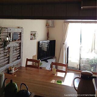 キッチンカウンターから/シルエット/DIY/魔法瓶/ポットのインテリア実例 - 2013-10-25 20:41:34