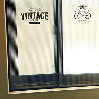 男性家族暮らし、ガラス戸に関するZAKMILDさんの実例写真