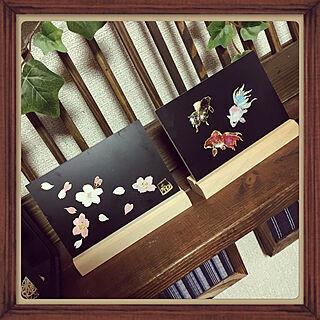 女性40歳の家族暮らし、蒔絵に関するainatsuさんの実例写真