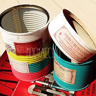 女性家族暮らし、初♥︎リメ缶に関するmochaccinoさんの実例写真