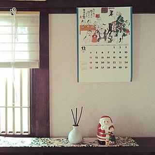 壁/天井/日本家屋/築40年以上/和風/セルフリノベーション...などのインテリア実例 - 2016-12-24 14:46:54