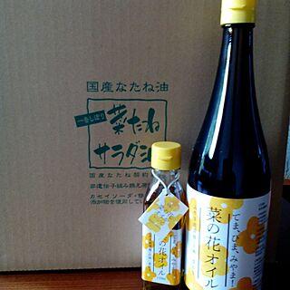 女性家族暮らし、菜の花に関するshusen.miyaさんの実例写真