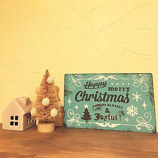 女性家族暮らし4LDK、クリスマスプレートに関するna-miさんの実例写真