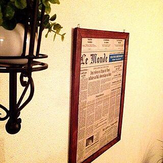 壁/天井/アイアン/フェイクグリーン/英字新聞/アンティークまではいかない......などのインテリア実例 - 2013-10-22 23:21:10