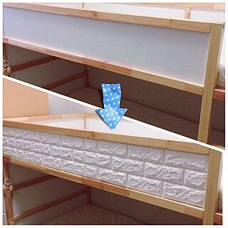 ベッド周り/KURA/IKEA/北欧/子供部屋...などのインテリア実例 - 2016-09-11 17:34:09