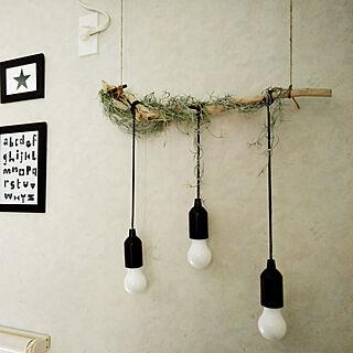 女性家族暮らし3LDK、電球型キーホルダーリメイクに関するMisakiさんの実例写真