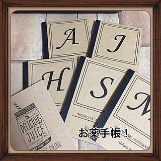 おくすり手帳 リメイクの人気の写真(RoomNo.2440039)