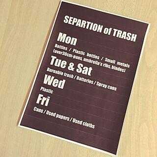 同棲2DK、ゴミ出し表に関するu_b_uさんの実例写真