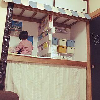 リビング/屋根風/セリア/ダイソー/絵本棚DIY...などのインテリア実例 - 2016-03-17 15:52:43