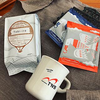 キッチン/なべしき/トンビコーヒー/コーヒー/マグカップ...などのインテリア実例 - 2019-01-14 12:24:55