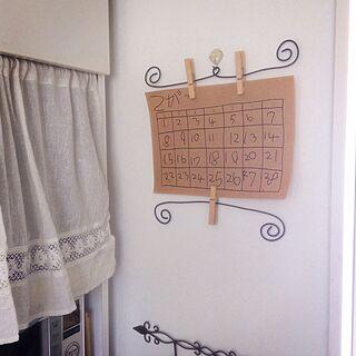 壁/天井/handmade/カレンダー/子供のインテリア実例 - 2015-02-02 12:55:38