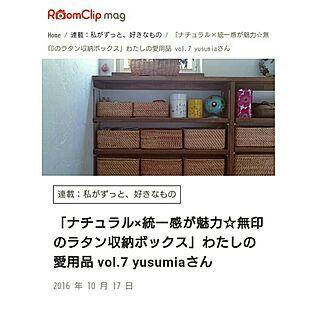 女性41歳の家族暮らし、私がずっと、好きなものに関するyusumiaさんの実例写真