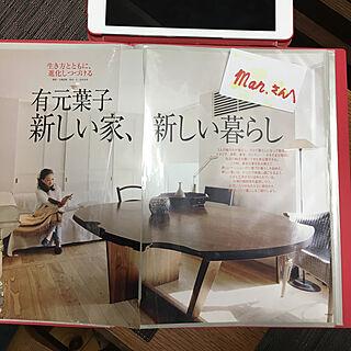 女性62歳の家族暮らし3LDK、雑誌のきりぬきに関するha-francaiseさんの実例写真