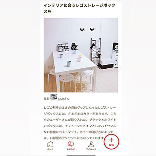 RoomClip mag大好き/RoomClip大好き/RoomClip mag掲載ありがとう/RoomClip mag掲載記念/RoomClip mag掲載...などのインテリア実例 - 2019-08-29 10:00:56
