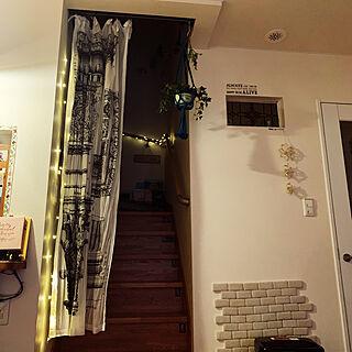ドウシシャ/ストリングライト/階段手摺り/階段入り口/階段...などのインテリア実例 - 2020-02-18 22:48:53
