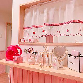 リビング/一人暮らし/かわいい/カフェ風/Pink...などのインテリア実例 - 2017-06-04 23:55:12