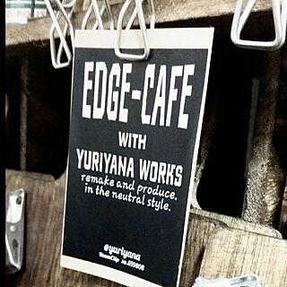 オネエ系/EDGE-CAFE/ニュートラル系/男前も可愛いも好き/RC山口♡...などのインテリア実例 - 2016-06-07 18:33:25
