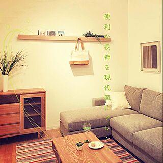 簡単DIY棚/後付けシェルフ/木ネジ/壁に付ける家具/用途を限定しない...などのインテリア実例 - 2020-06-01 09:44:04