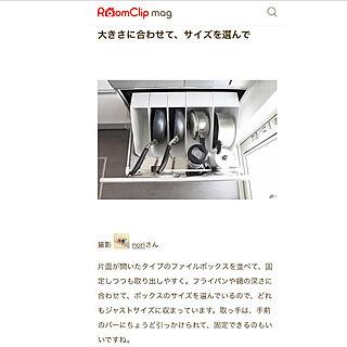 女性40歳の家族暮らし4LDK、ファイルボックスに関するnoriさんの実例写真