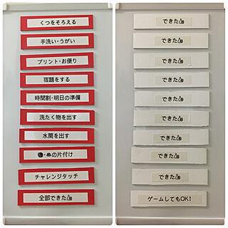 両面磁石/ホワイトボード/やる事リスト/やることボード/ダイソー...などのインテリア実例 - 2017-12-10 15:54:00