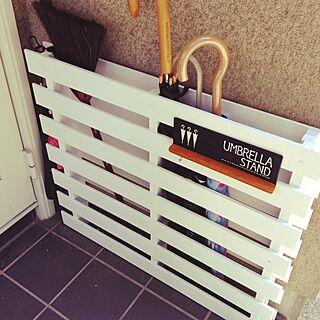 玄関/入り口/すのこリメイク/傘立て/DIYのインテリア実例 - 2015-06-20 14:26:30