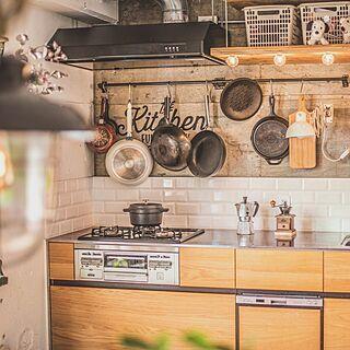 キッチン/ナチュラル/リノベーション/模様替え/アンティーク...などのインテリア実例 - 2017-07-19 20:05:04