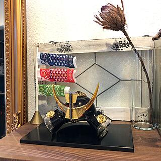 鯉のぼり/ドライフラワー/ステンドグラス/ガラス製/五月人形 兜...などのインテリア実例 - 2020-04-17 07:33:02