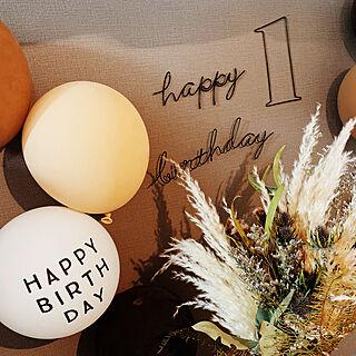 ヴィンテージ/北欧インテリア/子ども部屋/子どものいる暮らし/一歳誕生日...などのインテリア実例 - 2019-10-11 21:43:14